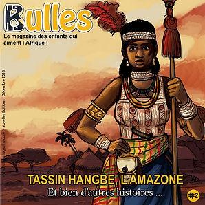 Bulles Benin.jpg