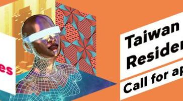 Réalité virtuelle : TAIWAN XR RESIDENCY 2021