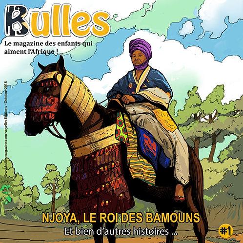 Njoya, le roi des Bamouns