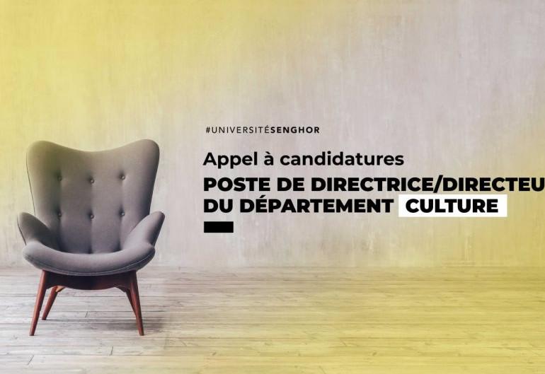 Appel à candidatures pour le poste de Directeur/Directrice du Département Culture