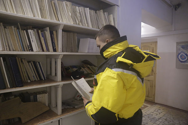 В библиотеке ББС МГУ