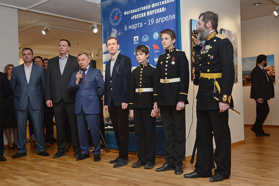 Marine Russia opening ceremony