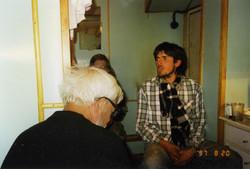 Рейс 1997 г.
