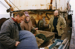 Рейс 1997 г. Подготовка.