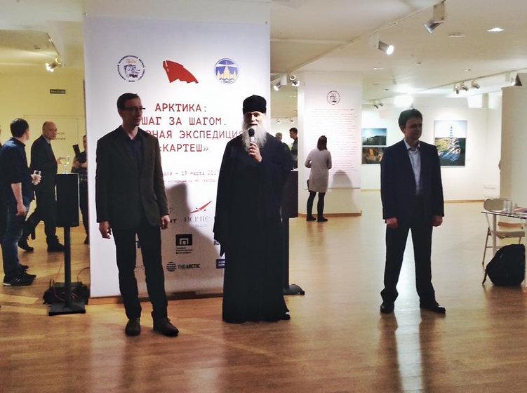 Exhibition opening ceremony
