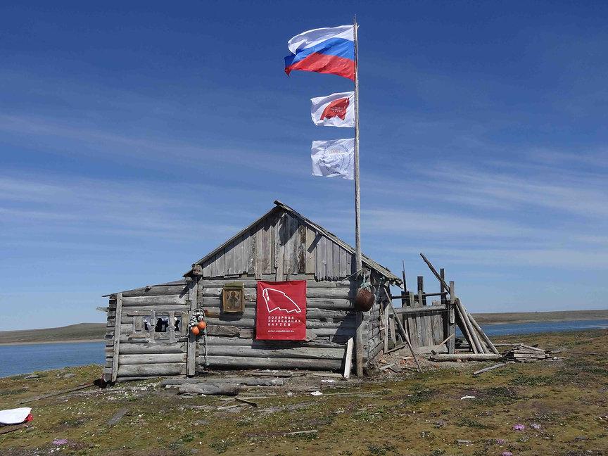 Belaya Cabin