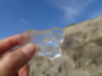Пластовые льды