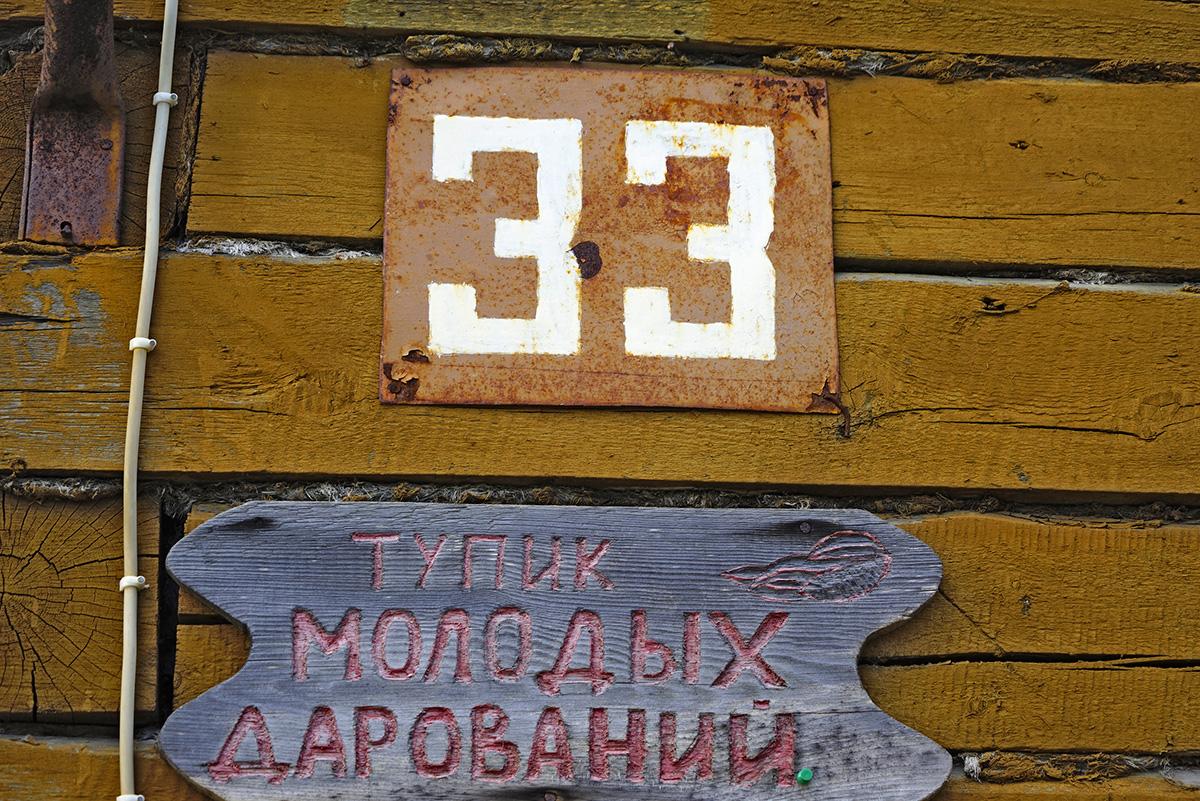 ББС МГУ