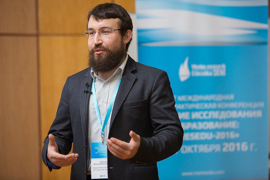 Nikolay Shabalin on MARESEDU-2016
