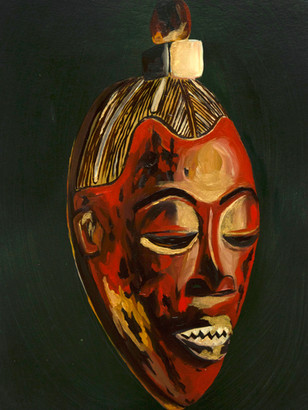 Gu Mask
