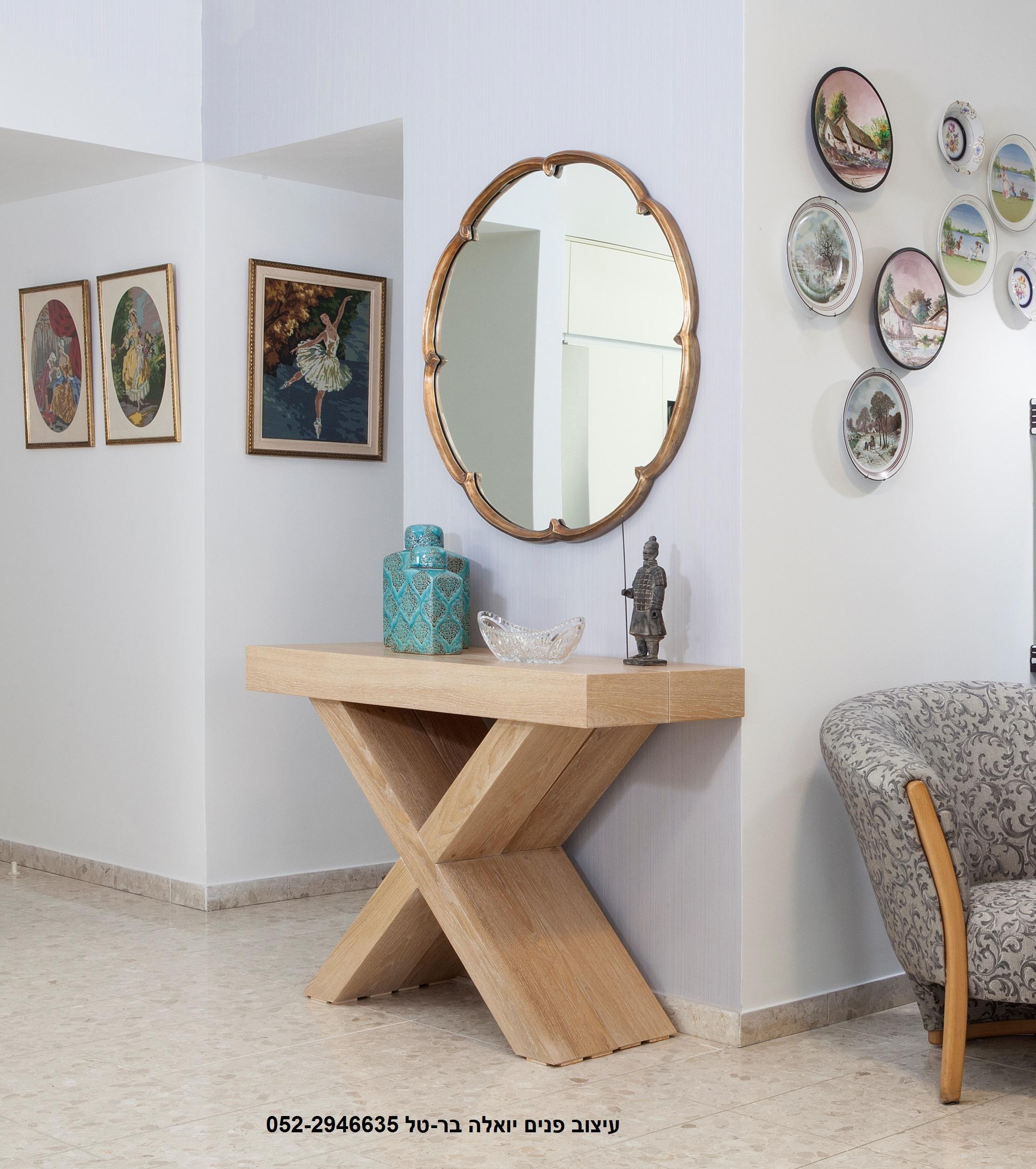 עיצוב כניסה לבית מעצבת פנים יואלה בר