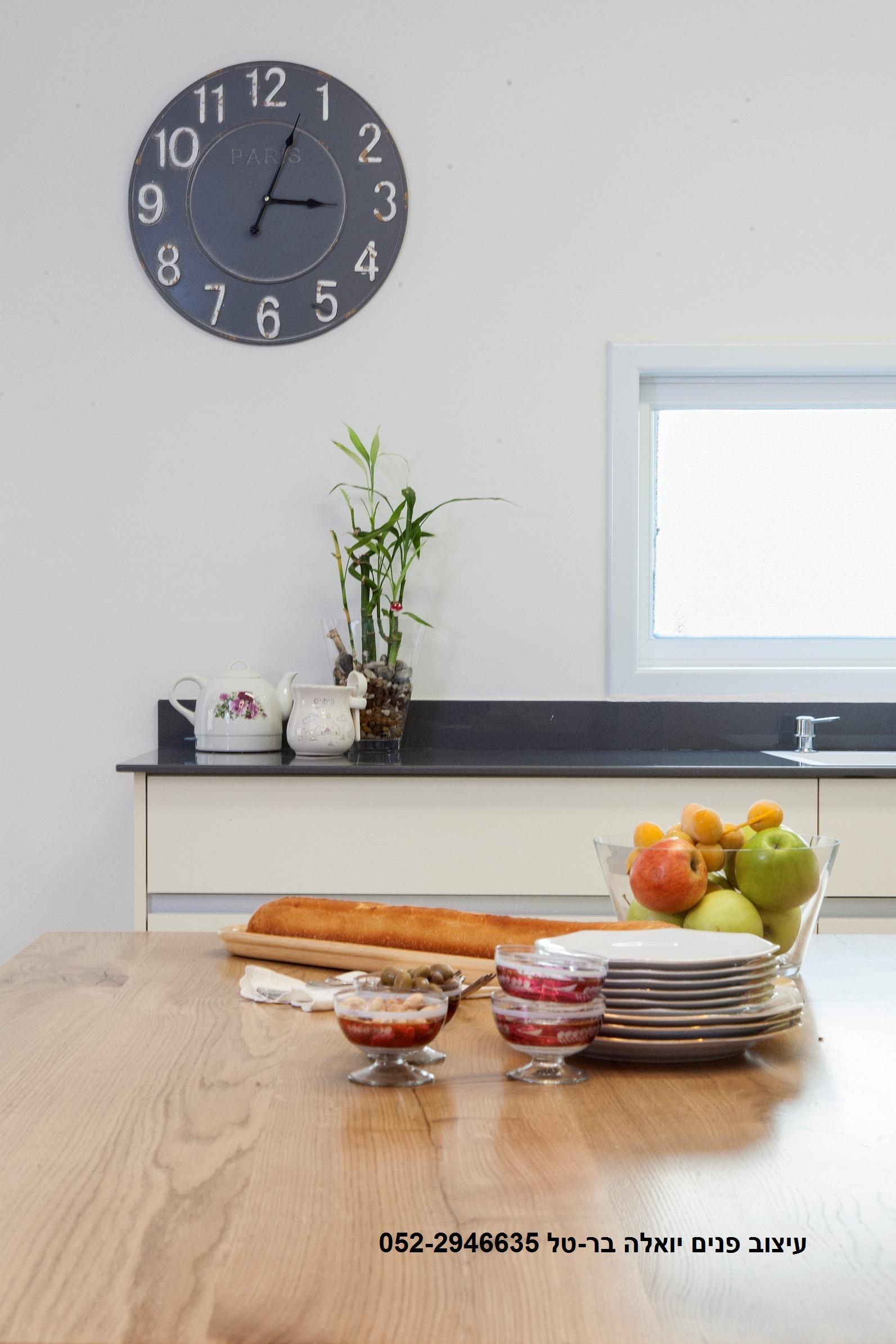עיצוב מטבח מודרני לעיצוב דירה ברחובו