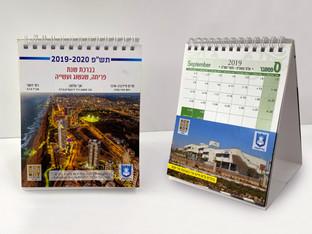 לוח שנה שולחני אנכי סטנדרט