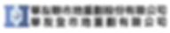 市地重劃LOGO(橫)logo.png