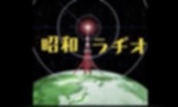 スクリーンショット 2019-11-12 19.33.27.png