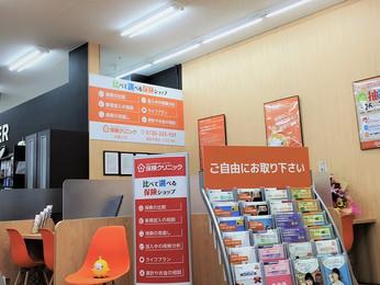 「保険クリニック高麗川店」7/26(金)   新規オープン!