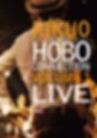 Rikuo_hobo_JK_.jpg