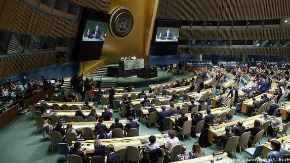 تصویب قطعنامه نقض حقوق بشر در ایران در مجمع عمومی سازمان ملل