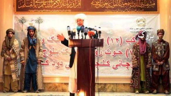 بلوچهای افغانستان خواستار تامین حقوق و مشارکت همه اقوام در ساختار سیاسی کشور شدند