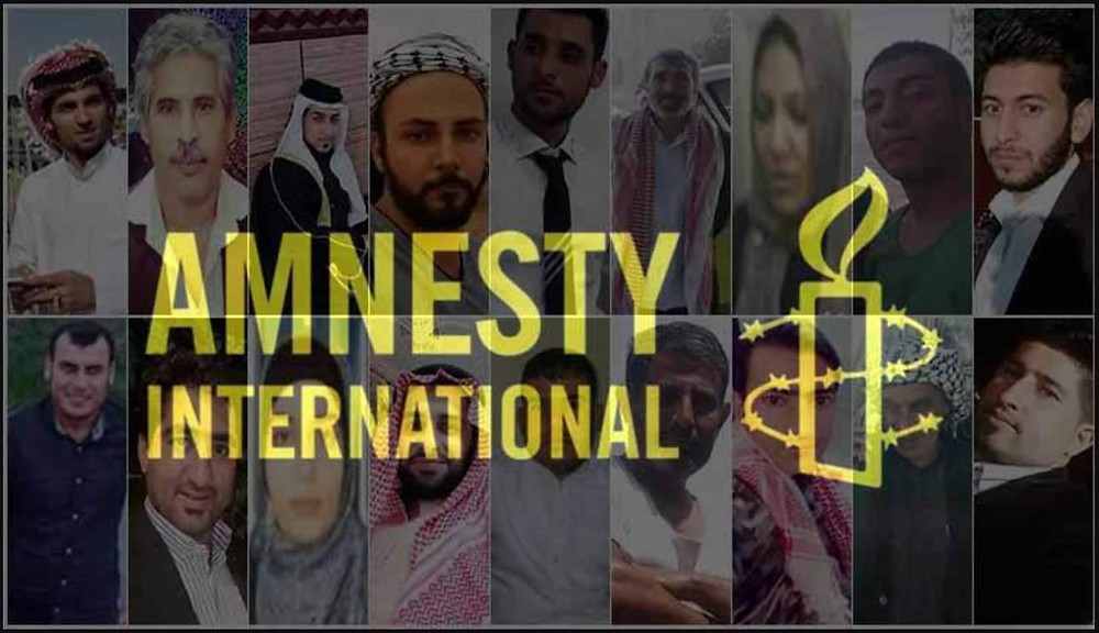Photo Credit: Amnesty International