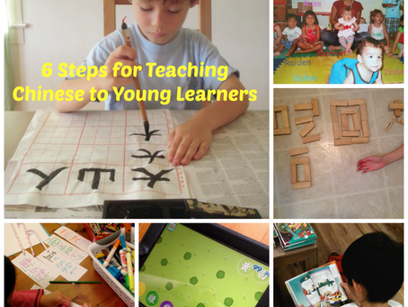 Six Steps for Teaching Chinese to Young Learners