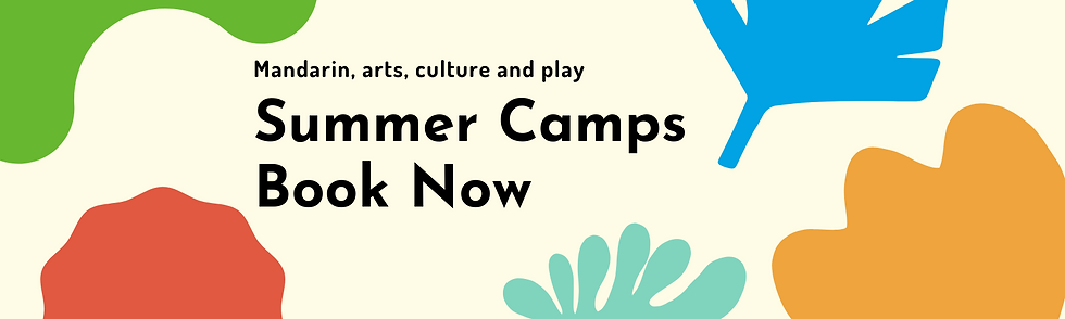 Summer Camps Book Now banner.png