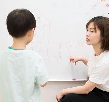 Dadi Mandarin Kindergarten Elementary Cl