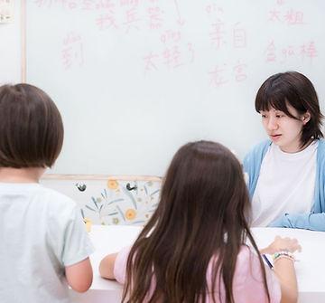 Dadi Mandarin Primary Group Class.jpg