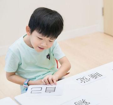 Dadi Mandarin Kindergarten Advanced Clas