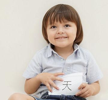 Dadi Mandarin Kindergarten Interview Pre
