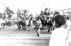30 de Agosto de 1988, não tem como Esquecer!