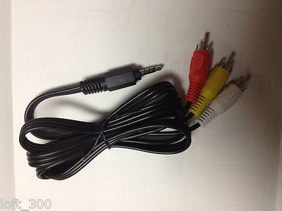 Philips DCP951/37 Audio Video TV Cable/Cord/Lead