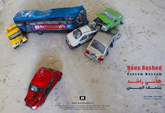 Skulpturen Ausstellung von Hany Rashed