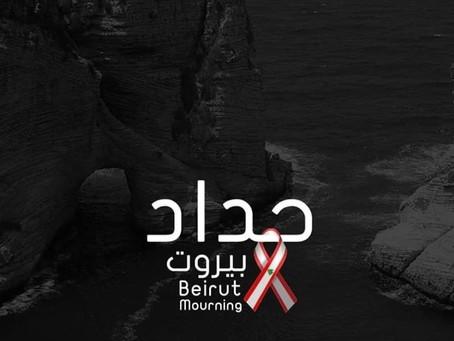Beirut auf dem Weg in die Hoffnungslosigkeit?