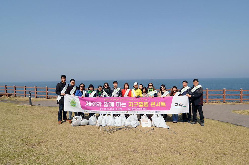 쓰레기기부활동