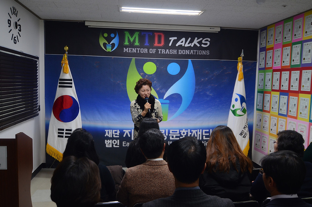 mtd talks, 김능기