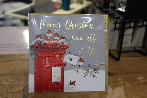 Belly Button 'Merry Christmas from all of us' Postbox Christmas Card