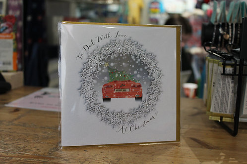'To My Dad With Love at Christmas' Sports Car Christmas Card