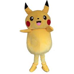 Yellow Monster Mascot
