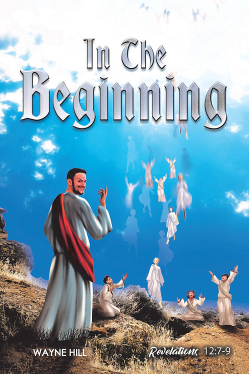 "E-Book version of ""In the Beginning."""