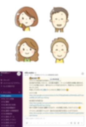 Slack-2.jpg
