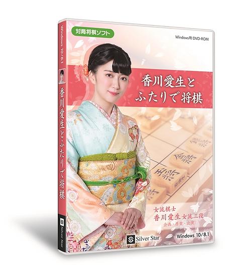 win_kagawashogi-pkg.png