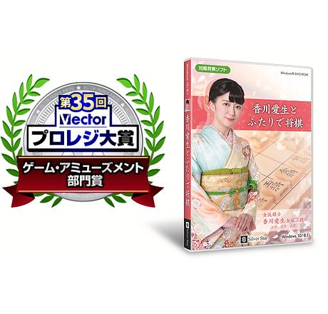 プロレジ部門賞square.png