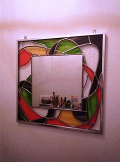 Atelier vitrail paris for Miroir 50x50