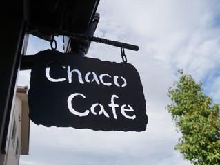 須賀川の静かな癒しカフェ「Chaco cafe」