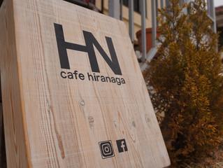 静かな時間が流れる福島市の春カフェ・ヒラナガ