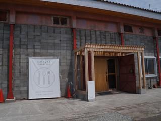 猪苗代のリノベーションカフェ cafe217(カフェニーナ)