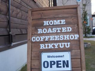 オールドアメリカンが新鮮! 須賀川の「自家焙煎珈琲屋利休」