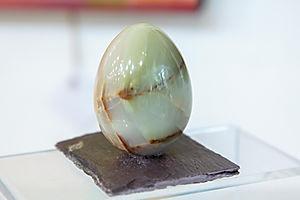 Mini Eggshell No 11