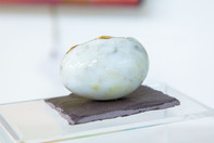 Mini Eggshell No 13